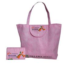Custom Handmade Woven Folding Shopping Bags