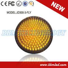 12'' yellow flash traffic light blinker