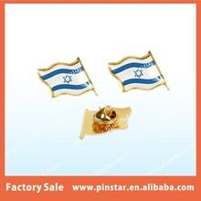 Alibaba China Wholesales Custom Enamel Israel Flag Pin Badge Anniversary Gifts