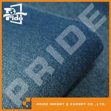 PR-TD67 Cotton Denim Stone Wash Men Jeans Fabric