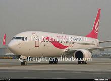 air freight rates Shanghai to San Francisco