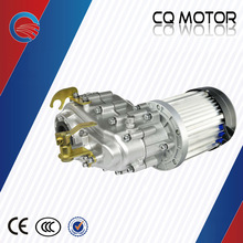 dc brushless motor with two speed rear axle for electric vehicle,two speed electric tricycle motor kits.
