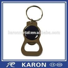 custom key ring bottle opener with your logo