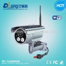 solar wifi ip camera, ip camera wide angle, cms ip camera software(IPC-8100WHD)