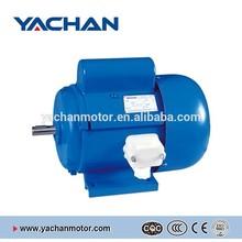 JY Series Single Phase Motors ac electric motor