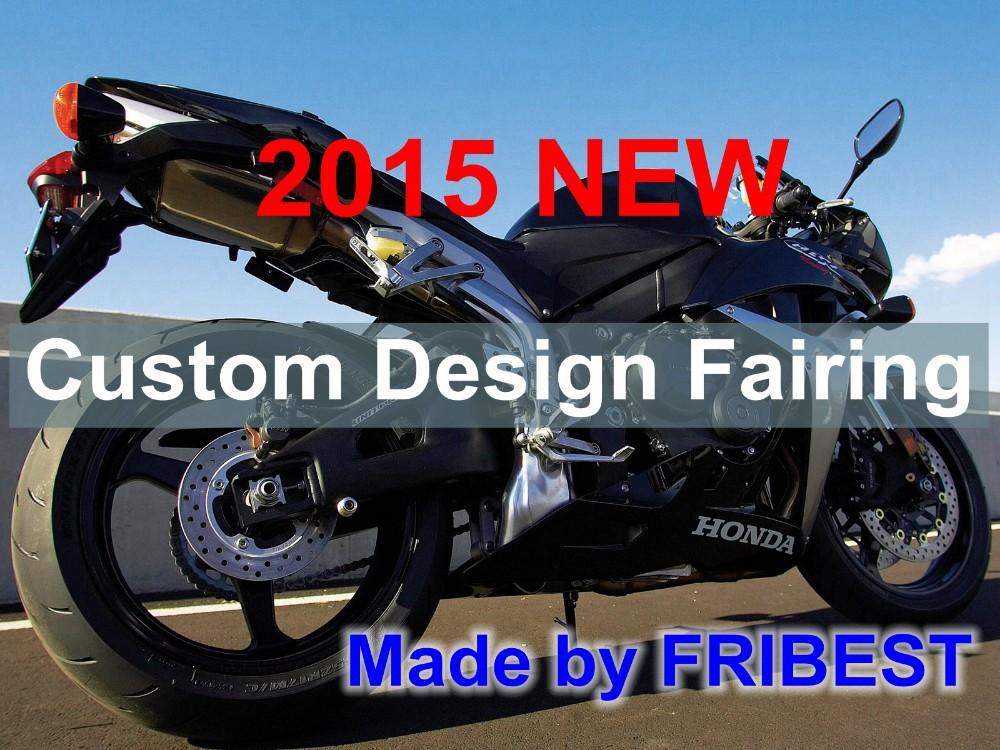 Custom Fairing Custom Design Fairing View