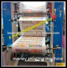 2015 Guotai Haven Money printing machine