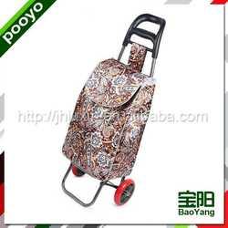 shopping cart classic pu luggage travel bag