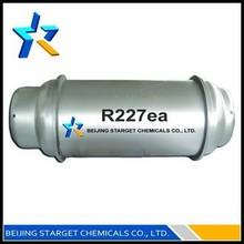 Heptafluoropropane R227ea