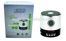 Ramadan gifts baju kebaya muslim digital al quran free download with uzbek translation