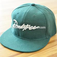 quality custom snapback china plastic sun visor cap wholesale