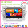 6.2 inch touch screen 2 din car dvd gps multimedia player automotive navigation system radio for Ford Mondeo