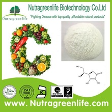 Manufacture factory price Ascorbic Acid liposomal vitamin c