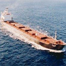 consolidate sea shipping shanghai to Miami USA ------Achilles