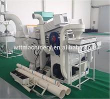 Paddy processing machinery/rice grinding machinery