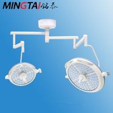 Professionnelle CE et ISO approuvé de matériel chirurgical fonctionnement Led lumière LED720 / 520 ( classique modèle )