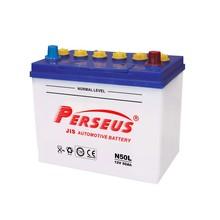 Top quality N50 12V50AH JIS Dry car battery auto battery