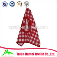 home textile custom logo printed tea towel kitchen