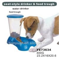 Hard plastic automatic sensor pet feeder dog and cat bowl