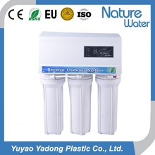 5 stage home water purification system with dust proof case (NW-RO50-C2DP1)
