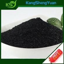 foliage organic fertilizer and hydroponic organic fertilizer potassium humate-fertilizer import