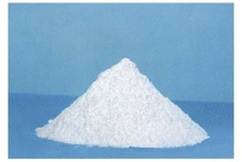 animal food additive Zinc Oxide Supplier From China