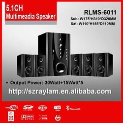 RLMS-6011 Professional 2.1 speaker PC subwoofer