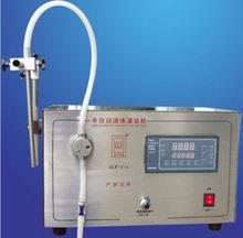 YD-500 Semi Auto 10ml and 50ML Bottle Filling Machine