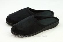 comfortable and popular memory foam slipper for women/men