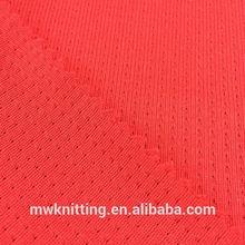 Knitting Stock Lot Make to Order Mesh Fabric
