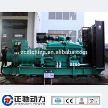 AC brushless synchronous generator with Deutz engine