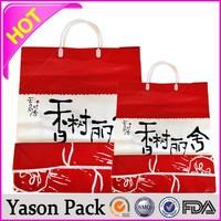 Yason offset rotary press block bottom valve bags childrens book printing