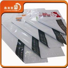 OEM factory price safe hard mailing envelop in China