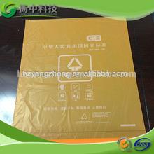 hot china products wholesale bio degradable pet dog poop plastic bag