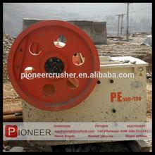 2015 stronger frame iron ore hard stone jaw crusher machine