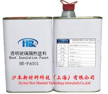 Nano Ceramic Glass Heat Insulation Paint HB-PA001