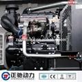 Excelente qualidade! Grupo gerador diesel kva 100 com motor perkins 1104c- 44tag2