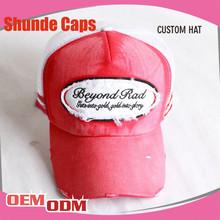 Short Bill Foam Plain Trucker Cap Mesh Hat/Basketball Caps/Baseball Caps Wholesale