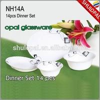 14pcs Dinner set Opal Glass Dinner Set Opal ware