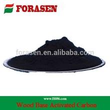 bulk activated carbon powder