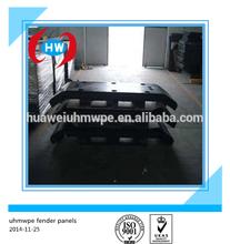 UHMW-PE Edge marine fender facing panel/Edge facing pad