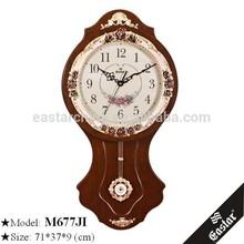 Antique wood pendulum big size wooden wall clock