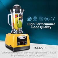 Professional Commercial Blender, Food Processor, Mixer, Juicer, Updated Fruit Slow Juicer