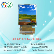 2.0 inch tft lcd panel, color cog graphic lcd module display with QCIF 176RGB*220dots