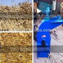 corn grinder/small branches pulverizer/hammer grinder