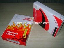 Biggest Company A4 210mmx297mm Copy Paper A4 80gsm Copy Paper A4 Wholesale Copy Paper
