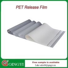 China qingyi textiles pet film reflective heat transfer