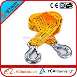 75MM polyester snatch strap