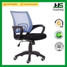 hot selling morden swivel chair H-M007B BU
