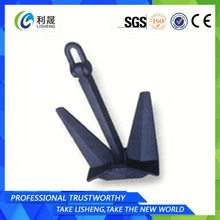 Small MOQ Detailed Ship Anchor Weight